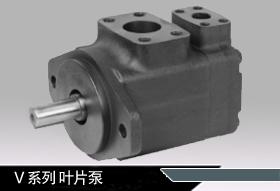 20V-2叶片泵
