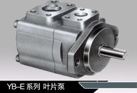 YB-E16叶片泵