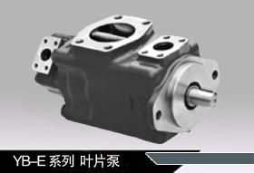 YB-E50/15叶片泵